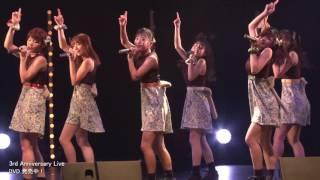 2016年9月21日、TSUTAYA O-EASTにて行われた3周年ライブを全曲収録! 3...
