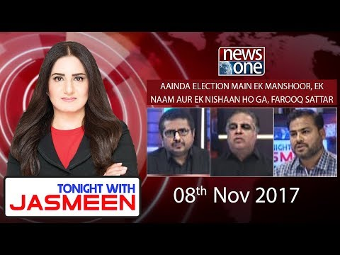 TONIGHT WITH JASMEEN -  08 November 2017 - News One