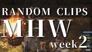 [MHW]ネタ/バグ/凄技クリップ集 week2 @k4sen | MHW RANDOM CLIPS