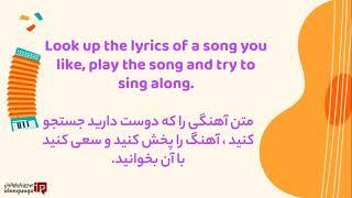 Leaning English through Music - Episode 1