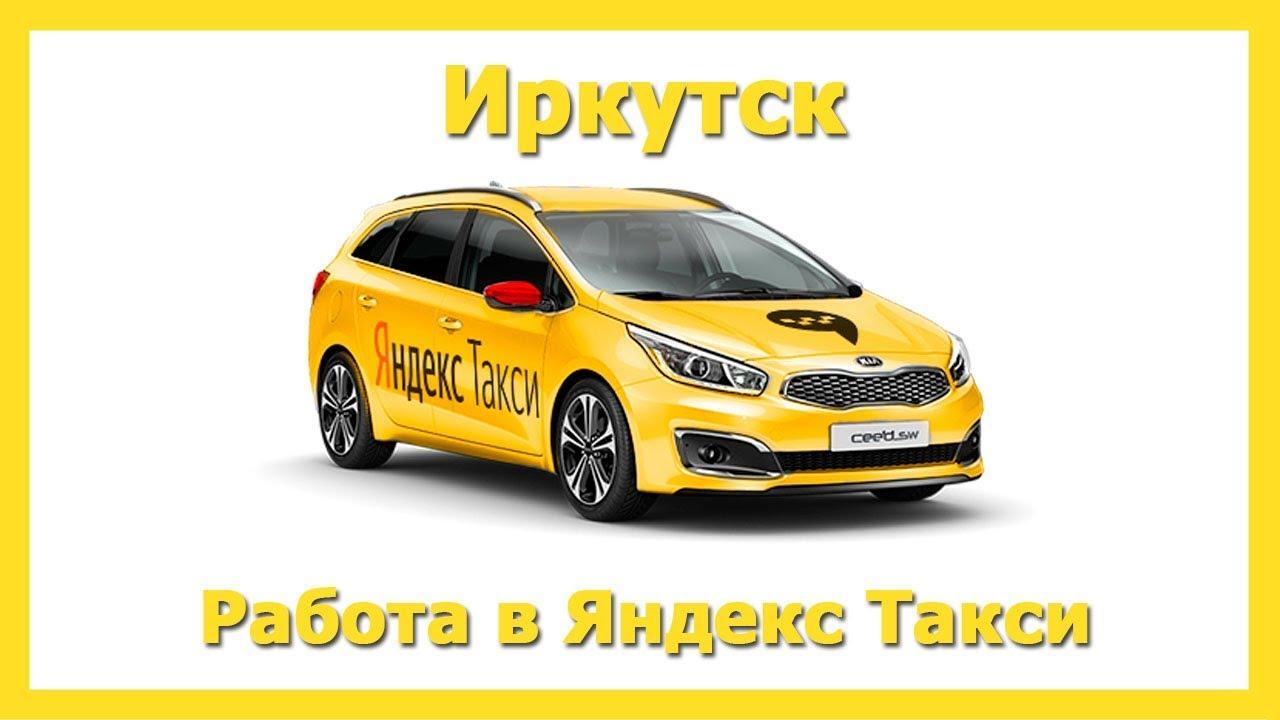 Практичный выбор тех, кому часто приходится пользоваться услугами такси.