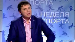 В.А. Девятовский о выступлении сборной на ЧЕ в Праге