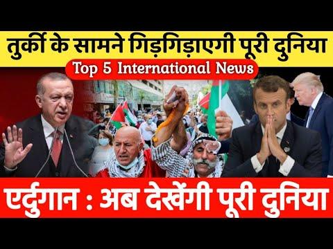 Desh aur Duniya ki Badi Khabre | 28 Nov National & International News | The Viral News | Ep 72