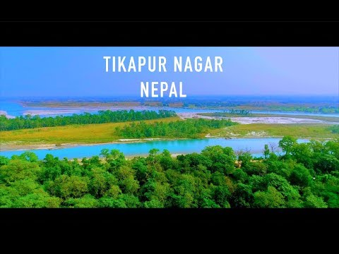 TIKAPUR NAGAR ..kailali Nepal ..paradise in nepal must visit place to all tourist