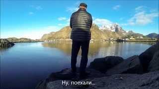 Рыбалка с берега в Норвегии.