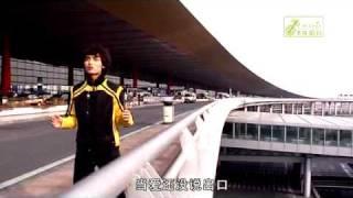 Yu Tong Fei - Dang Ai Hai Mei Shuo Chu Kou