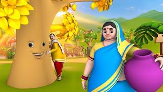 பேராசை மனைவி மற்றும் தங்கம் தமிழ் கதை | Greedy Wife and Gold Tamil Story - 3D Cartoon Moral Stories