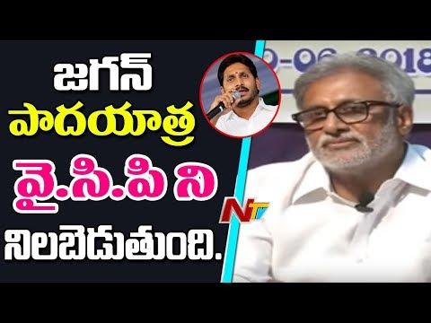 Daggubati Venkateswara Rao Fires On Chandrababu Naidu & Supported YS Jagan | NTV