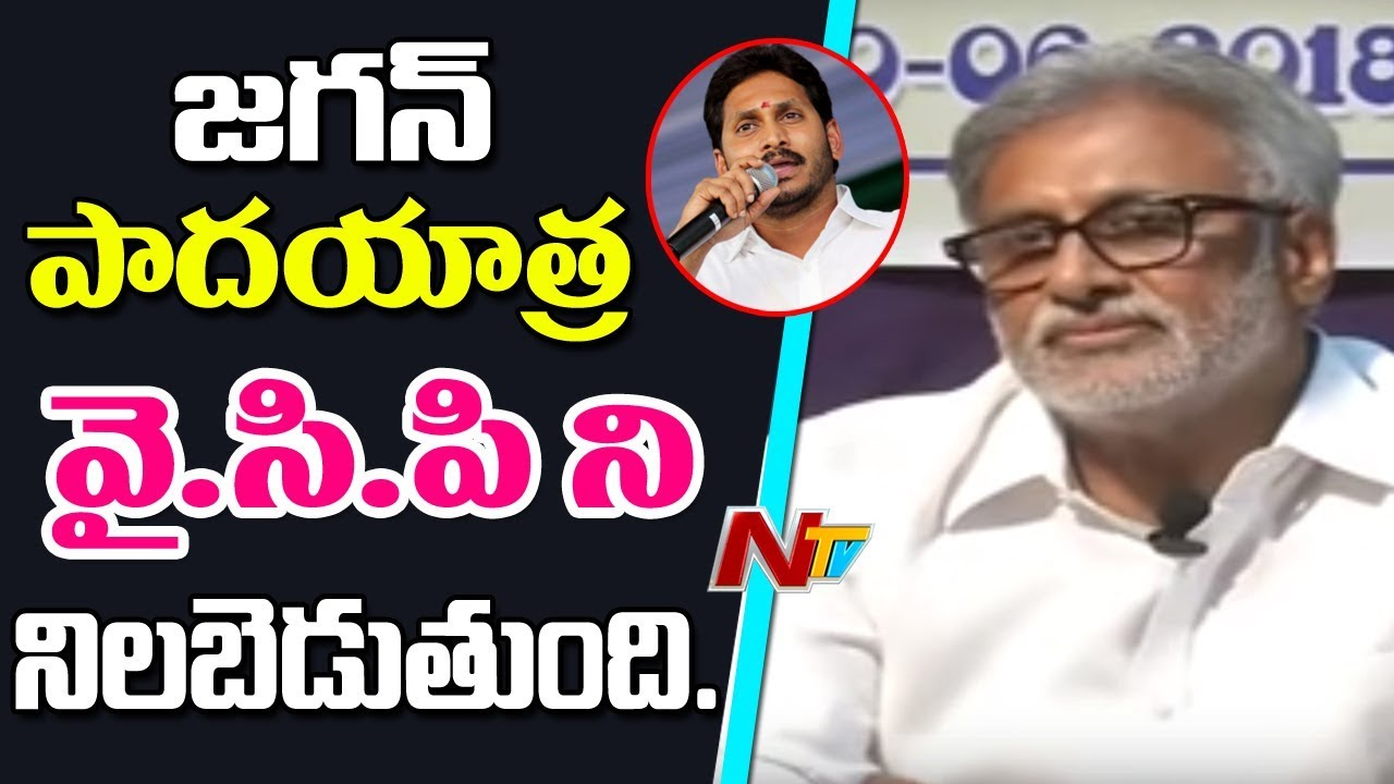 prakasam-dt-chandrababu-jolts-2019-elections