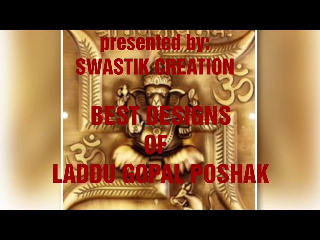 Laddu gopal designer poshak