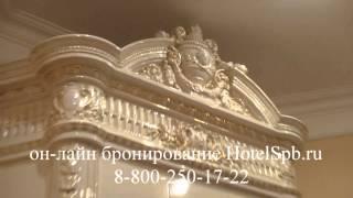 Мини-отель Акварели на Восстания в Санкт-Петербурге(http://hotelspb.ru/hotels?id=22800., 2013-11-12T06:48:05.000Z)