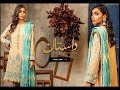 LSM DASTAAN COLLECTION NEW ARRIVALS 2019