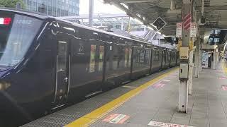相鉄12000系12102Fの大崎駅発車シーンの動画(5月31日)