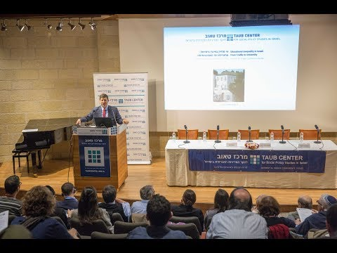 Educational Inequality in Israel: From Cradle to University - Welcome remarks