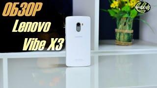 lenovo Vibe X3 (K51c78) - обзор, характеристики, отзывы, сравнение, цена