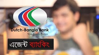 Agent Banking - Dutch-Bangla Bank ( facilities, charges and limit ) DBBL - এজেন্ট ব্যাংকিং A to Z