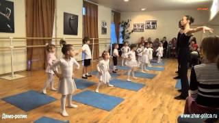 Открытый урок дети 1 й год обучения 2015г  Студия Кунцево демо ролик