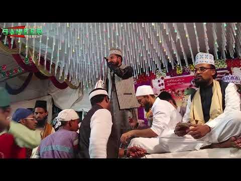 MUBARAK HUSAIN MUBARAK NAAT 2018   Martaba Apne Gulamon Ka HD 1080p   From Antophill Wadala Mumbai
