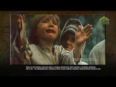 Этот день в истории. 25 июля 2019. Мученики Феодор Варяг и сын его, Иоанн