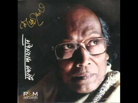 Shankho Ghosh - Trital (Mukher Pathorchhobi)