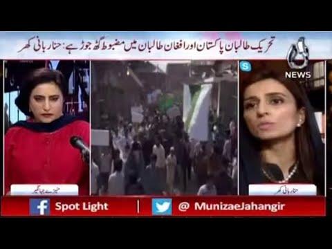 PMLN Aur PPP Main Say Kon Hukumat Kay Liye Khatra?| Spot Light with Munizae Jahangir | 1 June 2021 |