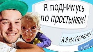 ПРАНК ПЕСНЕЙ НАД УЧИТЕЛЕМ | МАКС КОРЖ - НОЯБРЬ (2016)