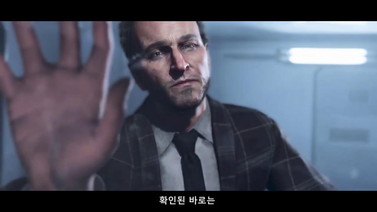 PS4I 톰 클랜시의 더 디비전 2 - EPISODE 3 트레일러