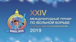 """""""Baikal Open - 2019""""  День первый. Ковер """"А"""""""