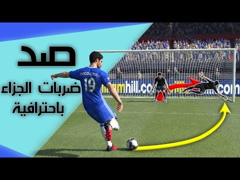 How to deal with penalty shootouts professionally in PES 17