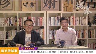 抗爭下的社區 WORKING HARD---從地區開始贏回香港 - 19/09/19 「彌敦道政交所」長版本