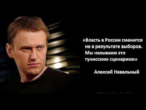 Бесогон ТВ последний выпуск