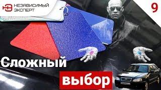 КИТАЙЦА В ФЕРАРИ ЦВЕТ!
