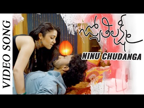 Jyothi Lakshmi - Ninu Chudanga Full Video song - Charmme Kaur, Puri Jagannadh | Puri Sangeet