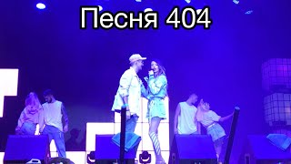 Время и Стекло ~ Песня 404// ВиС на бис// 03.11.2017