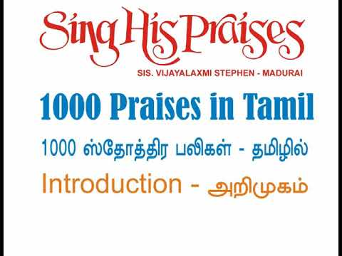 1000 praises in tamil & english sthothira baligal apps on google.