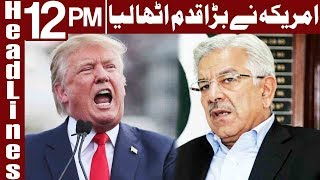 America's Big Decision Against Pakistan - Headlines 12 PM - 7 February 2018 - Express News
