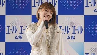 広島駅南口地下イベント広場 setlist 1 . ゆらり 2 . 瞬くまで 3 . My l...