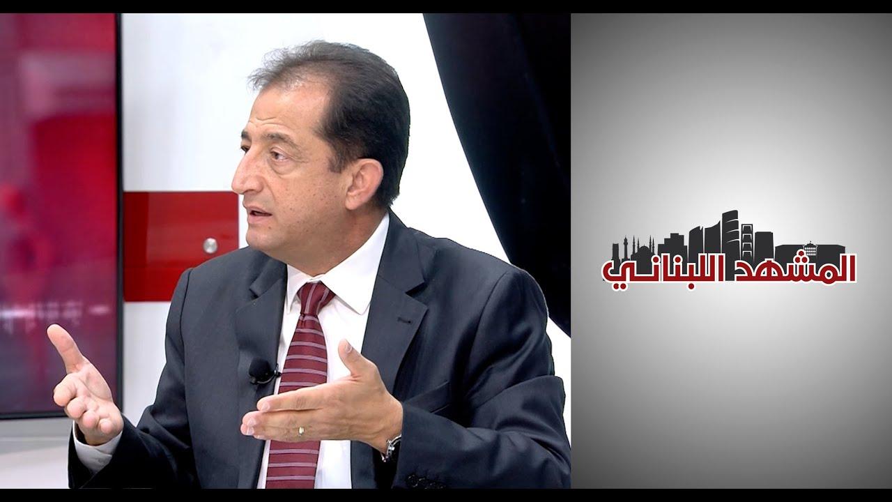 المشهد اللبناني - مدير مصلحة مياه بيروت وجبل لبنان: تعرفة المياه قد ترتفع.. وهذه هي النسبة  - نشر قبل 10 ساعة