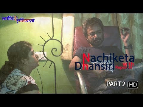 Nachiketa with Reporter Dhansiri | Part 2 | Ami E Nachiketa | 2017