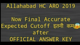 Allahabad HC ARO Final Accurate Expected Cutoffs After Answer key