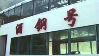 中国 豪華遊覧船の進水式が浸水式になってしまった映像 thumbnail