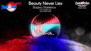 """Bojana Stamenov - """"Beauty Never Lies"""" (Serbia) - [Karaoke version]"""