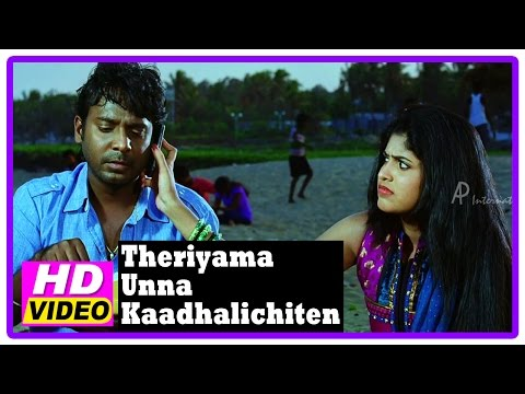 Theriyama Unna Kadhalichitten Movie | Songs | Rasna Proposes To Vijay | Chada Chada Song