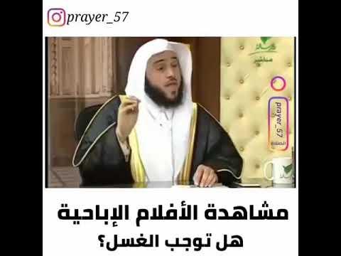 هل مشاهدة الافلام الاباحية في رمضان يبطل الصيام