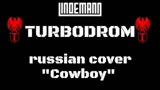 Cowboy Lindemann Russian Vocal Cover By TURBODROM