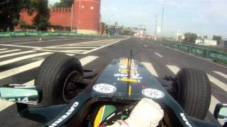Onboard lap of Moscow city F1 track - Team Lotus & Luiz Razia