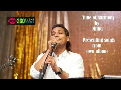 Eid Celebration Musical Night by Mithu