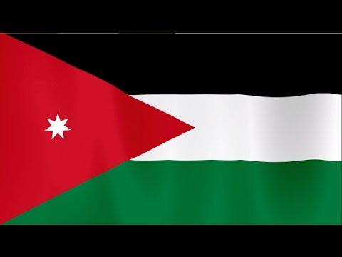 Jordan National Anthem (Instrumental)