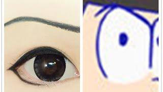 Karamatsu Matsuno | Tutorial : Anime Eye Makeup 223 thumbnail