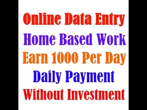 OFFLINE WORK FROM HOME DATA ENTRY JOBS WITHOUT …